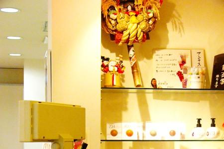 おすすめ店販商品と調神社の一二日まちで毎年西一さんい特別にあんくす用かっこめを作って頂いてます。
